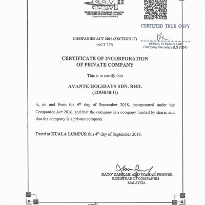 Certificate of Incorporation of Private Company
